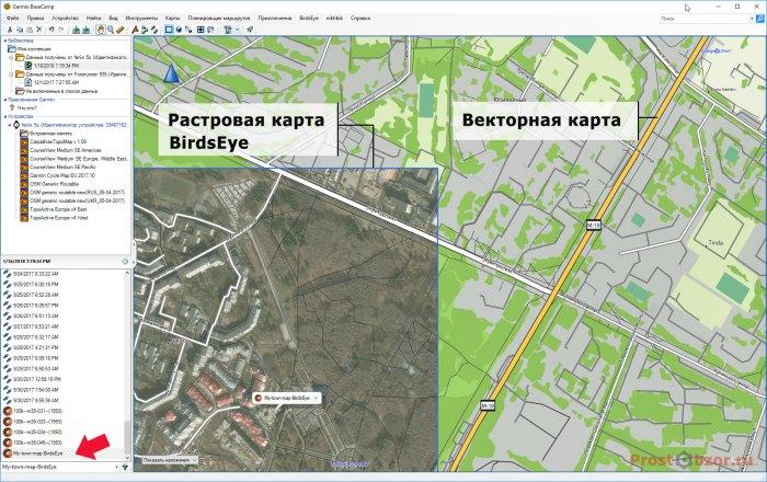 2 типа карт в навигации  - векторные и растровые
