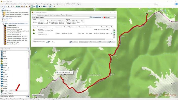 Пример прокладки маршрута через программу Garmin BaseCamp