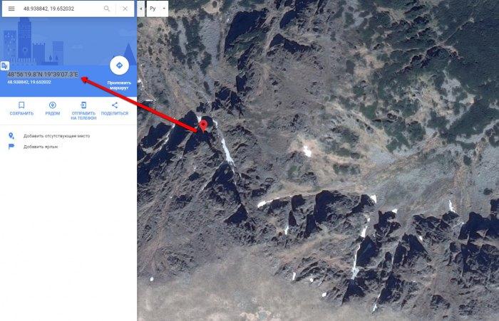 Пример координат в Google Earth