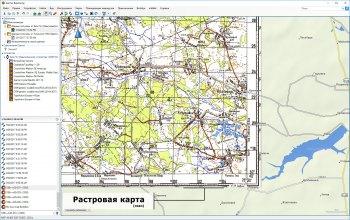 Растровая карта - карта Генштаба