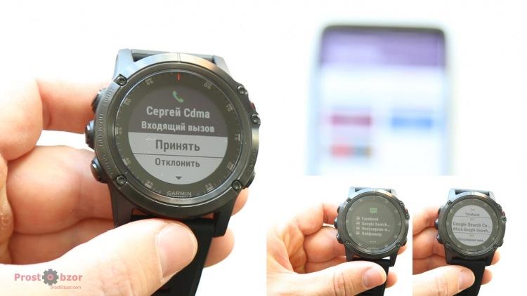Уведомления  и звонки на часах Garmin Fenix 5X Plus