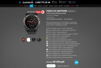 купить Garmin Fenix 5x в магазине Garmin.ru