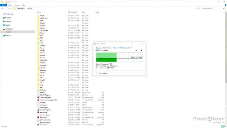 Скорость загрузки данных по кабелю USB для часов Garmin Fenix 5X