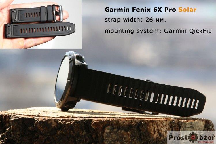 Silicon strap of Garmin Fenix 6X Pro Solar