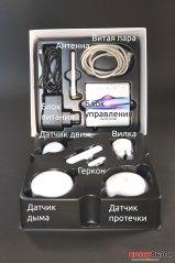 Датчики второй части комплекта Fibaro Starter Kit - Smart House обзор