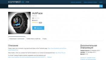 Циферблат ActiFace для часов Garmin Forerunner 935