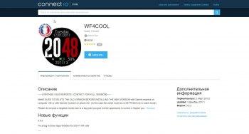 Циферблат WF4COOL для часов Garmin Forerunner 935
