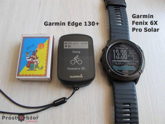 Размеры велокомпьютера Garmin Edge 130 plus  - Garmin Fenix 6X Pro Solar