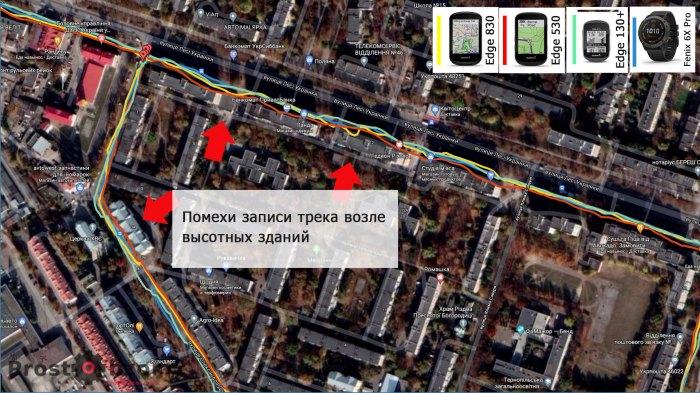 Тест записи GPS трека в городе для Garmin Edge - помехи