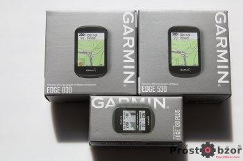 Распаковка велокомпьютеров Garmin Edge 830 530 130 Plus - фото приборов на коробке