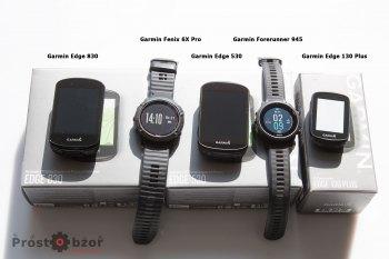 Сравнение размеров велокомпьютеров Garmin Edge и часов Garmin Fenix