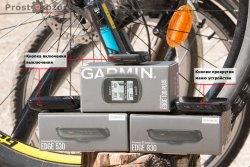 Боковые кнопки велокомпов  Garmin Edge 830, 530, 130 Plus.