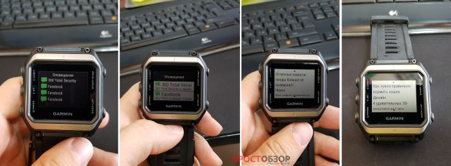 Уведомление в Garmin epix через Bluetooth - телефон