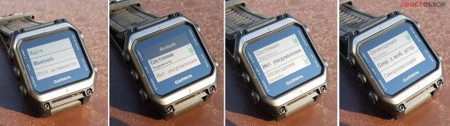 Настройки Bluetooth  в Garmin epix