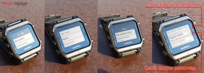Настройка и включение слоев карт в часах Garmin Epix
