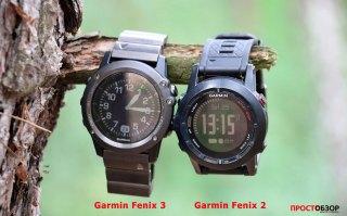 Сравнение часов Garmin Fenix 3  - Fenix 2