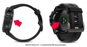Встроенный датчик пульса в часах Garmin Fenix 5x