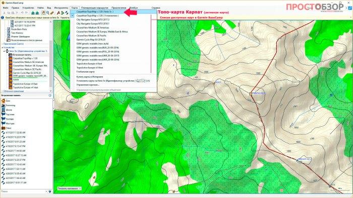 Карта в программе Garmin BaseCamp