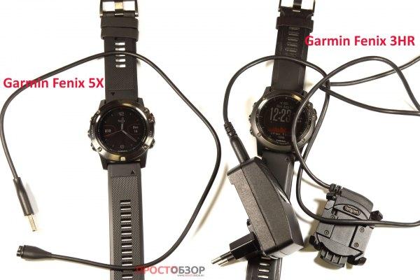 Сравнение зарядных систем Garmin Fenix 5X - vs - Fenix 3 HR