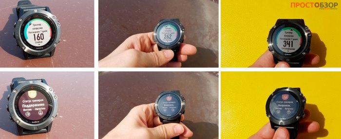 Отслеживание нагрузок с помощью часов Garmin Fenix 5X