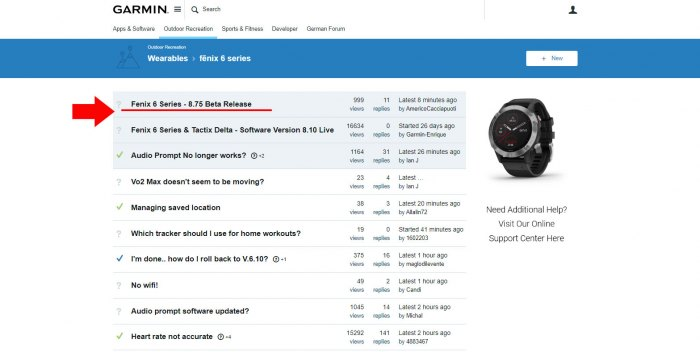 Выбор ссылки на Бета-прошивку часов Garmin