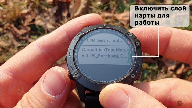 Как активировать карту в часах Garmin Fenix 6