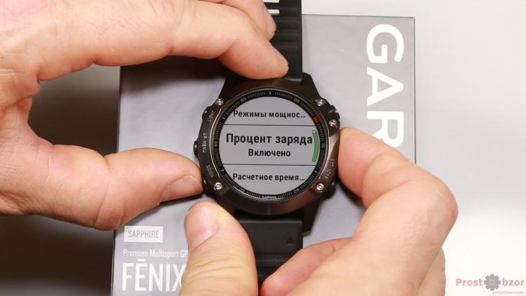 Показ процента заряда Fenix 6
