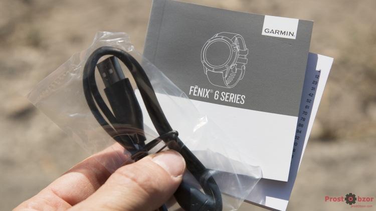 Инструкция по эксплуатации часов Garmin Fenix 6
