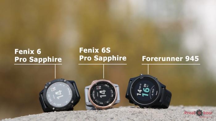 Самые популярные модели Fenix - Forerunner