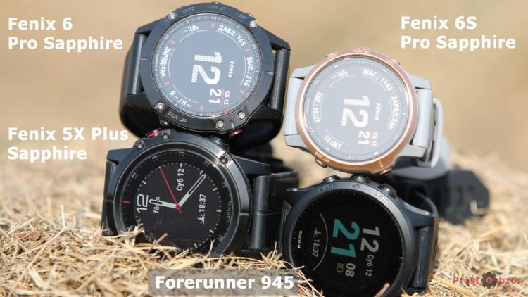 Сравнение моделей часов Garmin Fenix 6, 6S , Forerunner 945
