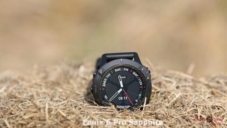 Спортивно - туристические часы Garmin Fenix 6 Pro Sapphire