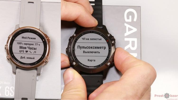 Пользовательский режим энергии - Мои часы