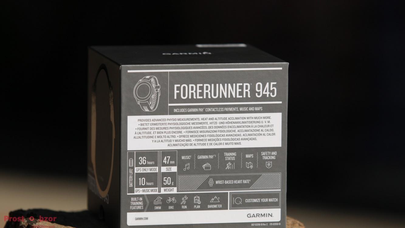 Распаковка часов Garmin Forerunner 945 - спецификация