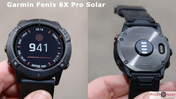 Корпус часов Garmin Fenix 6X Pro Solar