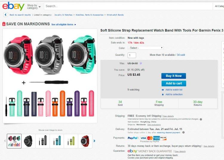 Набор силикованых ремешков по цвету для часов Garmin Fenix 3 на eBay