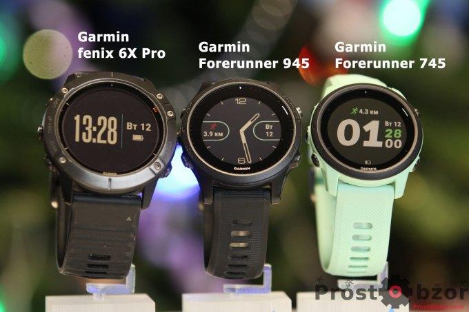 Сравнение часов Garmin Fenix 6x Pro -vs- Forerunner 745 vs Forerunner 945
