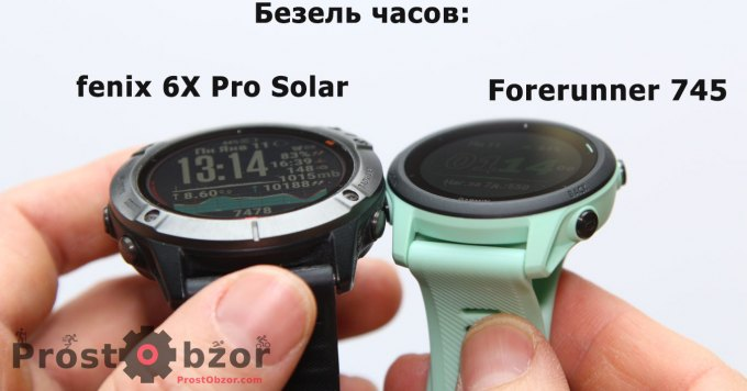 Безель часов Forerunner 745 - vs - fenix 6X Pro Solar