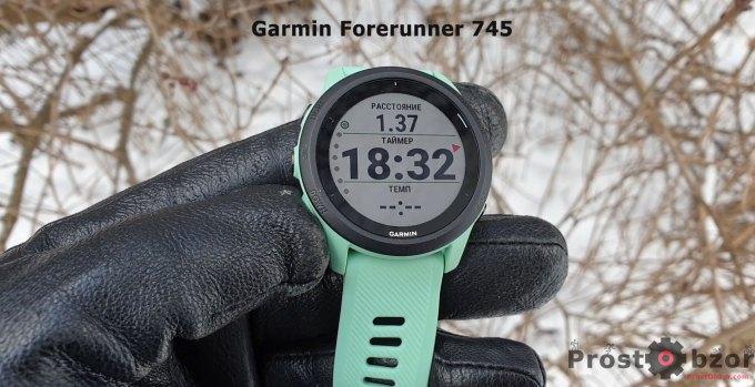 Управление кнопками в часах Garmin Forerunner 745
