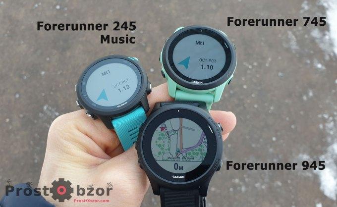 Навигация до точки в часах Garmin Forerunner 745