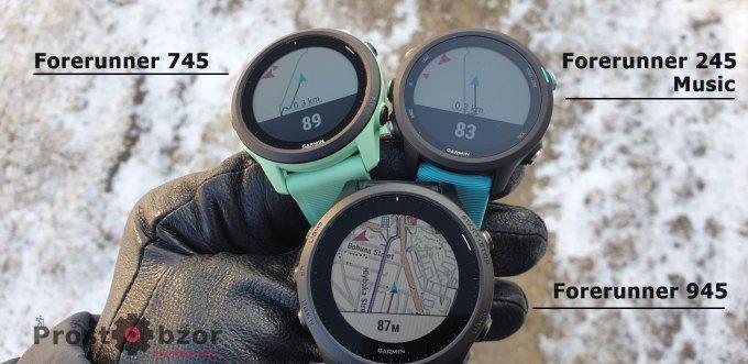 Навигация по треку маршруту в Garmin Forerunner 745 - 245