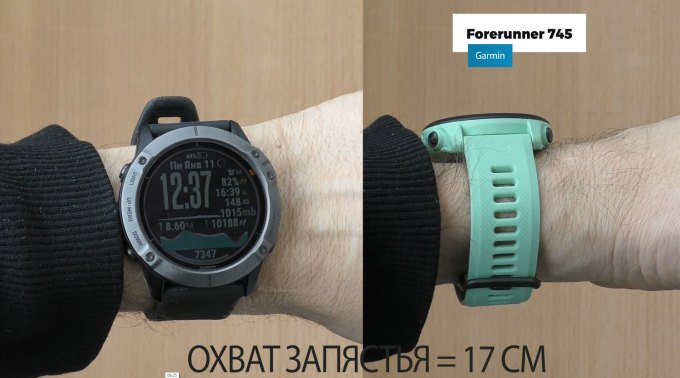 Часы Forerunner 745 на руке - охват запястья 17 см