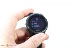 Bluetooth-подключения - управление почтой и уведомлениями  - Garmin Forerunner 935