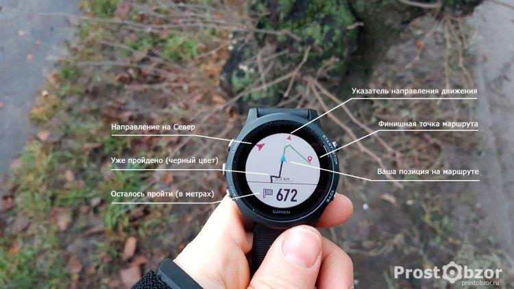 Навигация в часах Garmin Forerunner 935