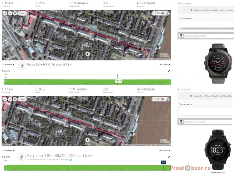 Тест записи GPS трека часов Garmin Forerunner 935 и Garmin Fenix 5X