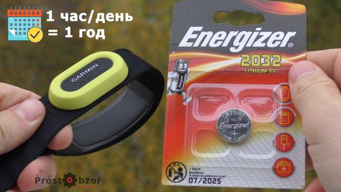 Батарейка и замена для Garmin HRM-Pro