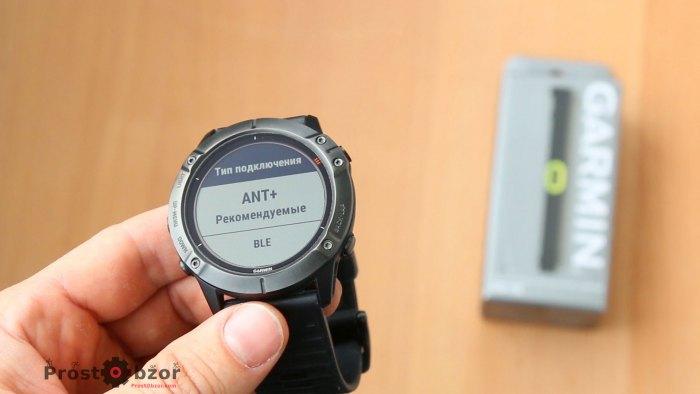 Как добавить датчик Garmin HRM-Pro к часам