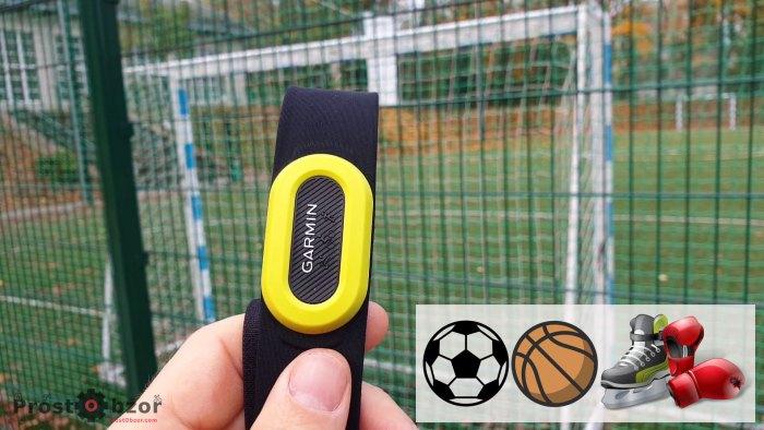 Кардио датчик для футбола, хоккея и  бокса - Garmin HRM-Pro