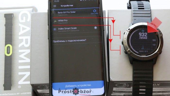 Отдельное устройство в телефоне - Garmin HRM-Pro
