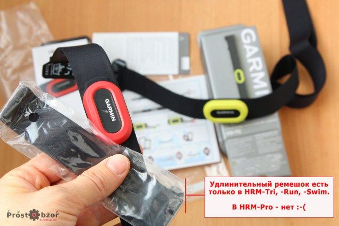 Ремешок датчика пульса Garmin HRM-Pro