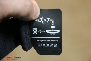 Защитный лепесток крепления кардио-монитора Garmin HRM-RUN - как стрирать ремень